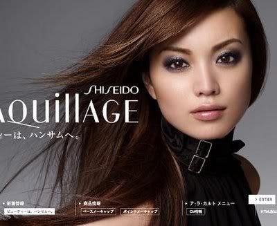 shiseido-maquillahe